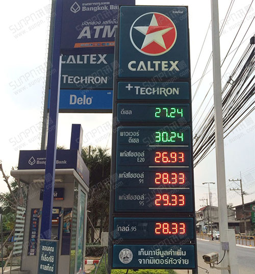 Thailand Caltex LED gas price sign