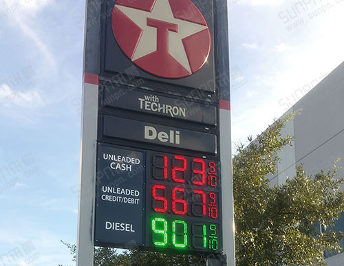 The U.S.A state of Texaco 15inch LED Gas Price Sign