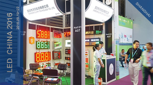 SUNPN technology to harvest the 12th Shanghai international LED show